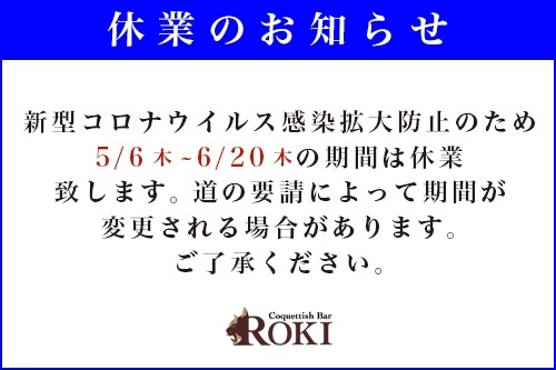 fc2blog_2021053123073383f.jpg