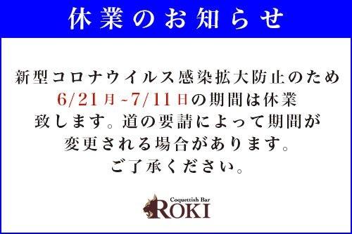 fc2blog_20210620220717033.jpg