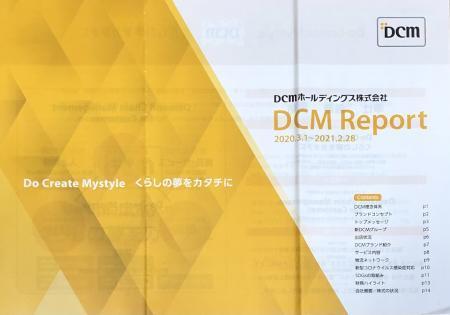 DCMホールディングス_2021