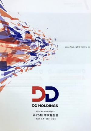 DDホールディングス_2021