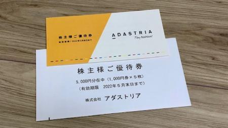 アダストリア_2021