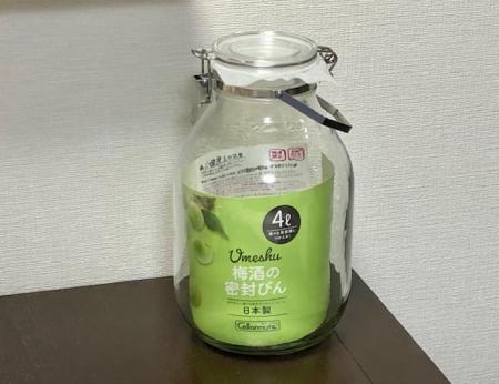 梅酒_2021③