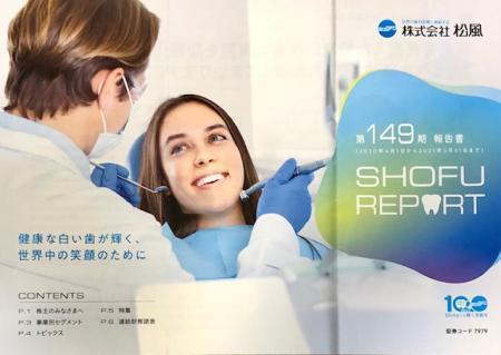 松風_2021