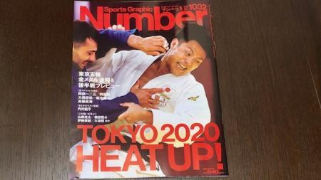 Number_2021③
