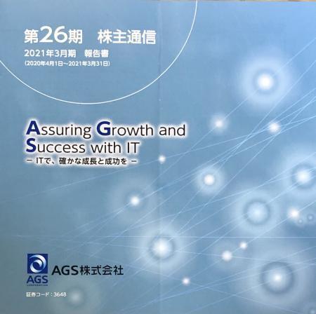 AGS_2021.jpg