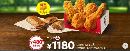 KFC_2021.png