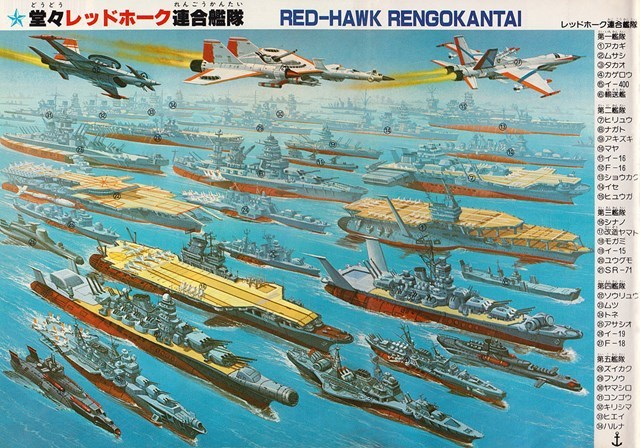 redhawk164.jpg