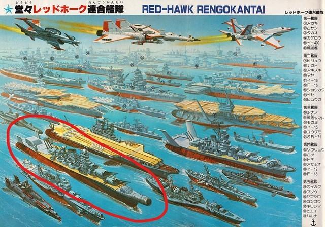 redhawk184.jpg