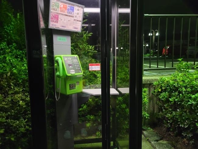 054公衆電話1