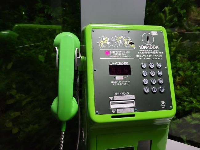 056公衆電話3