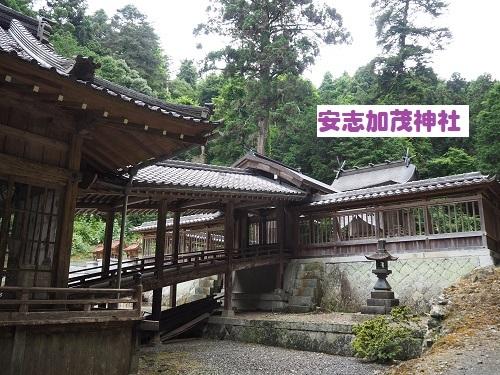 16加茂神社