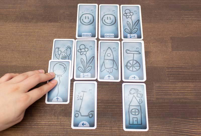 ミスティ:カード移動