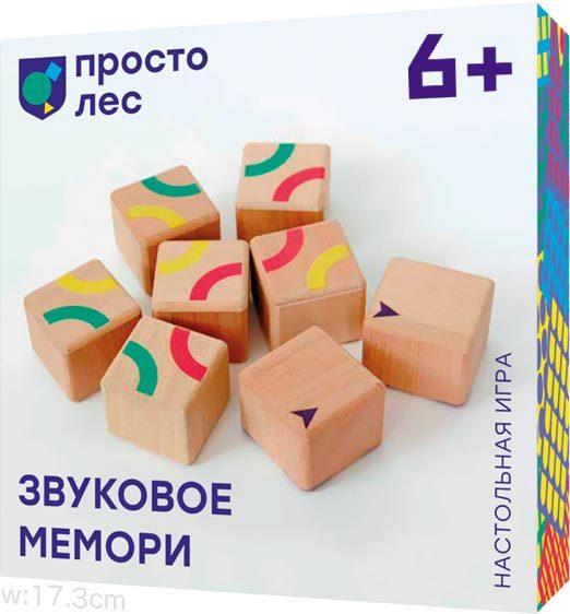 サウンドメモリーキューブ:箱(6歳以上)