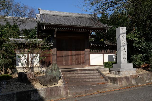 P1020082_0-大林寺1