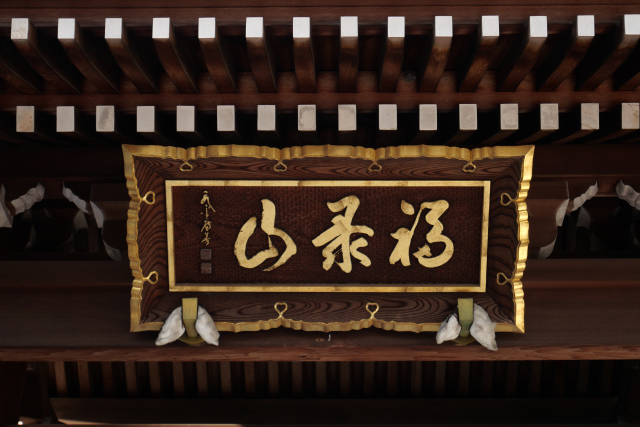 P1020212_0-宝珠寺3