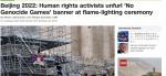 アテネSFT抗議