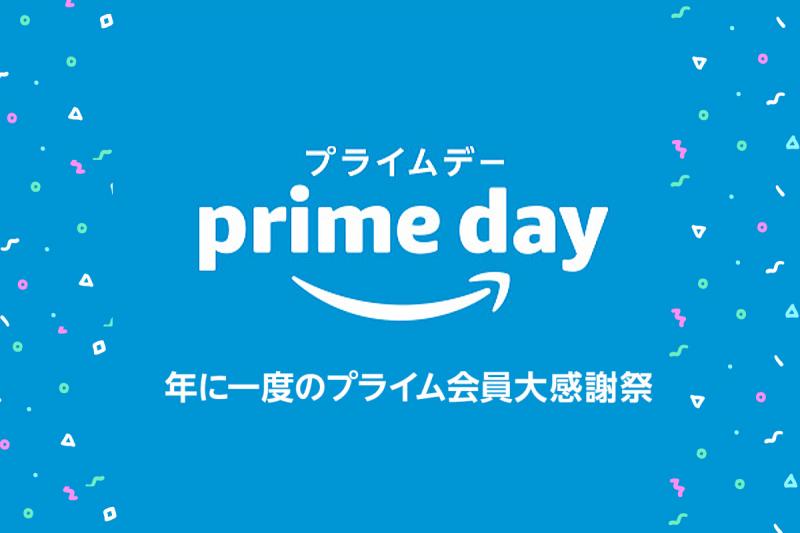 Amazon_Primeday_2021_000.png