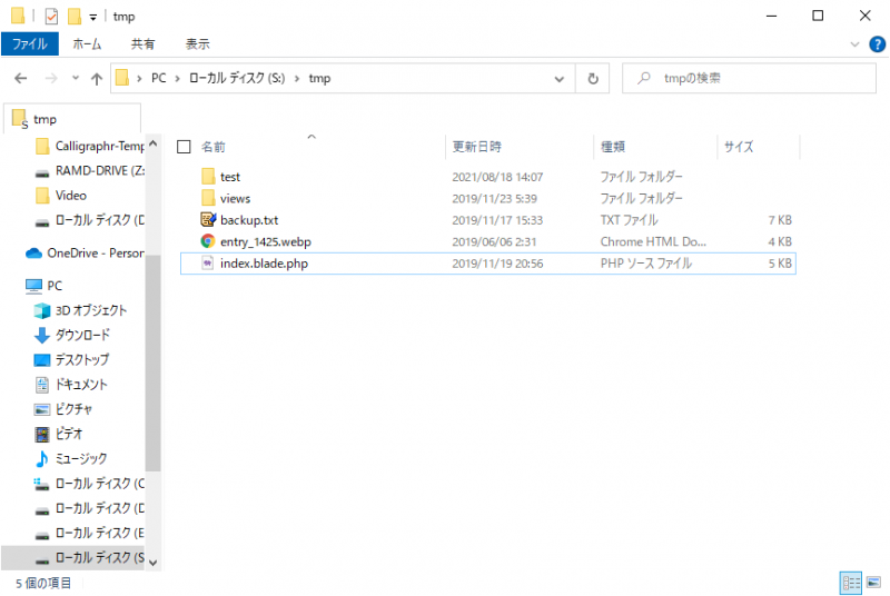 EaseUS_LockMyFile_005.png