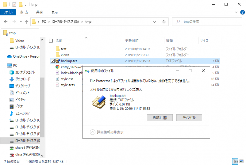 EaseUS_LockMyFile_020.png
