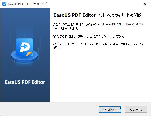 EaseUS_PDF_Editor_002.png
