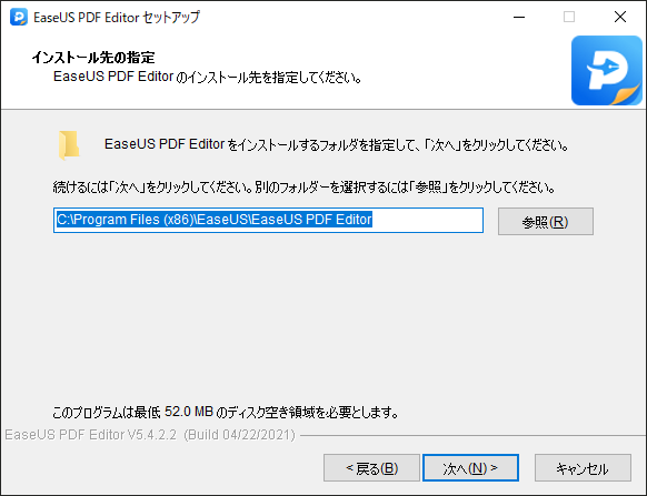 EaseUS_PDF_Editor_004.png