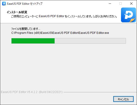 EaseUS_PDF_Editor_007.png