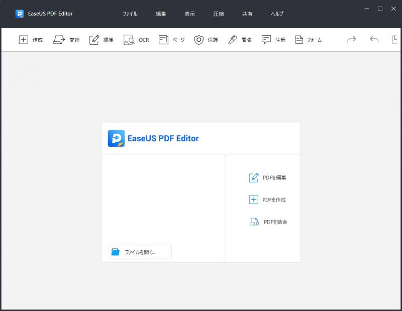 EaseUS_PDF_Editor_010.png
