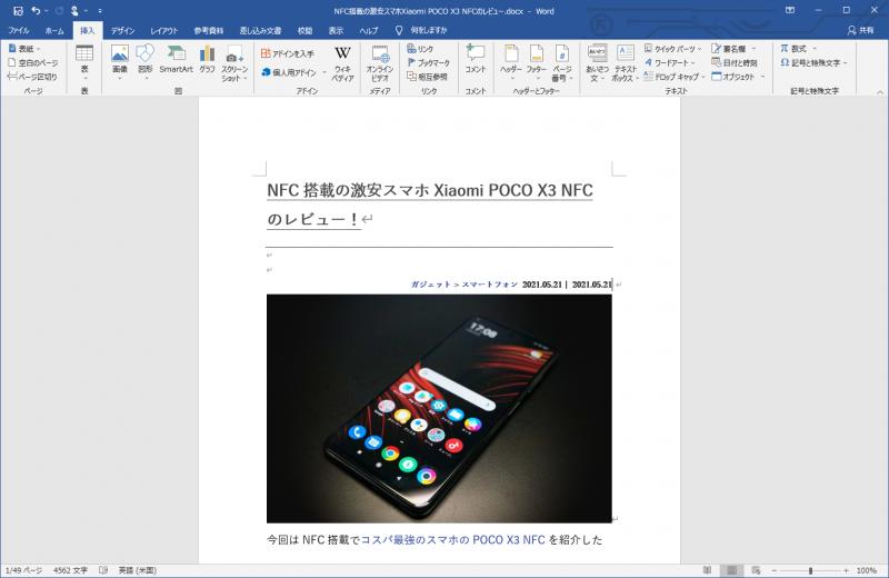 EaseUS_PDF_Editor_011.png