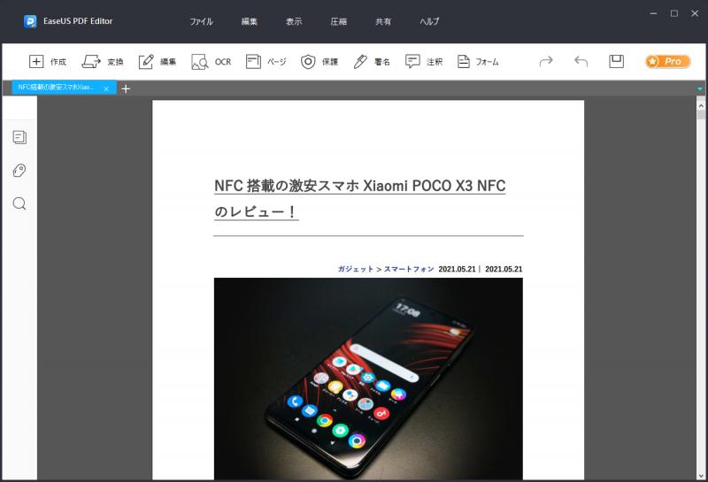 EaseUS_PDF_Editor_013.png