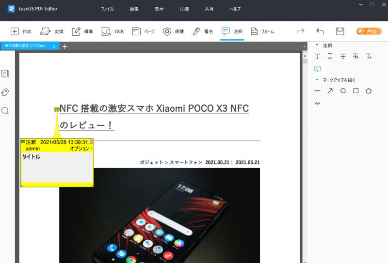 EaseUS_PDF_Editor_023.png