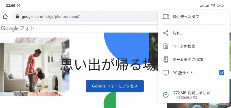 GooglePhoto_storage_009.jpg