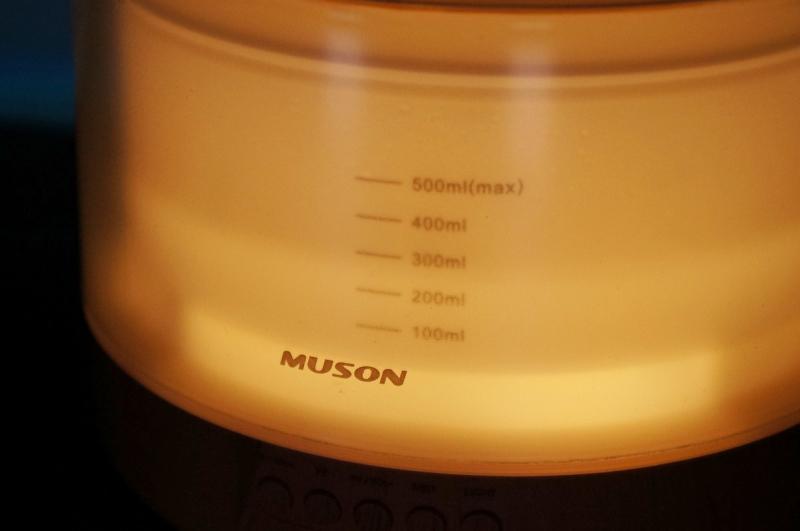 MUSON_SMILE1_023.jpg
