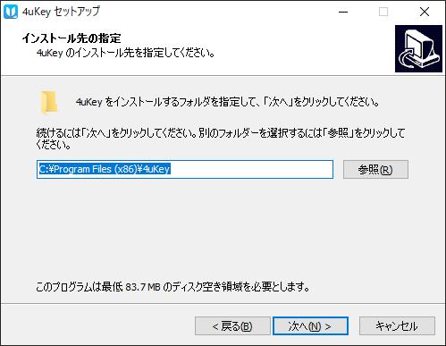 Tenorshare_4uKey_004.png