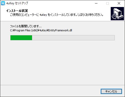 Tenorshare_4uKey_005.png