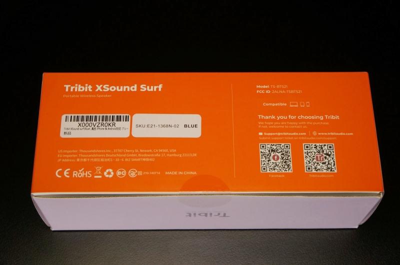 Tribit_xsound_surf_blue_002.jpg