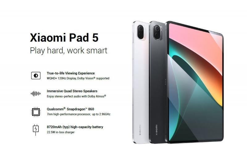 Xiaomi_pad5_001.jpg