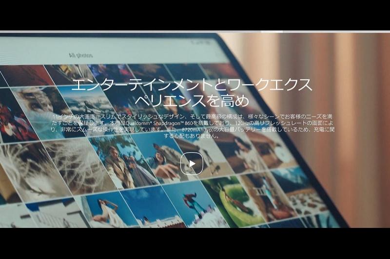 Xiaomi_pad5_003.jpg