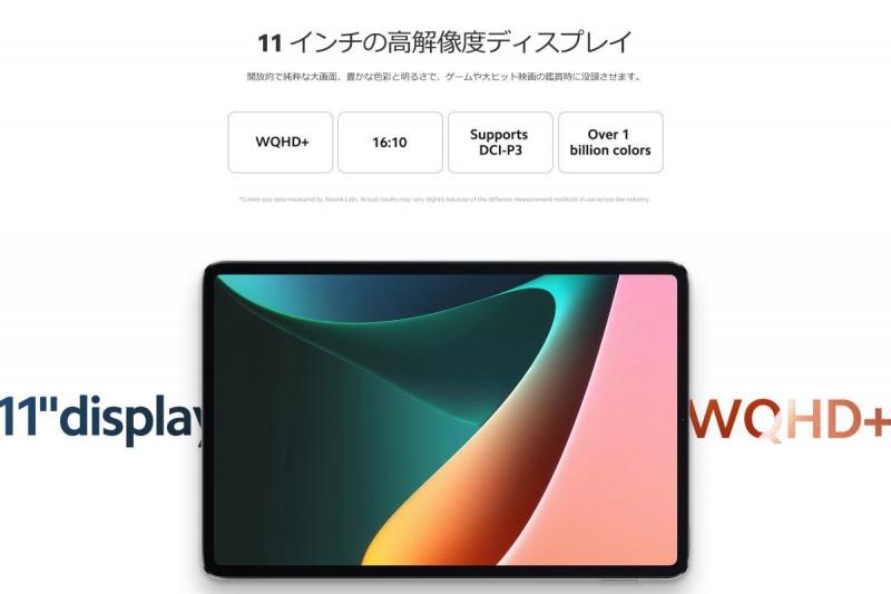 Xiaomi_pad5_004.jpg