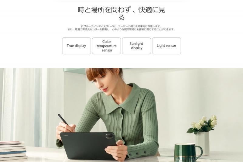 Xiaomi_pad5_005.jpg