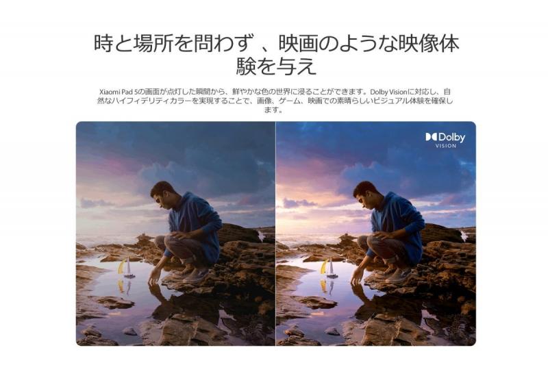 Xiaomi_pad5_006.jpg