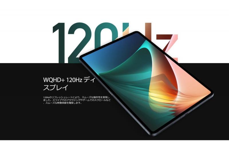 Xiaomi_pad5_007.jpg