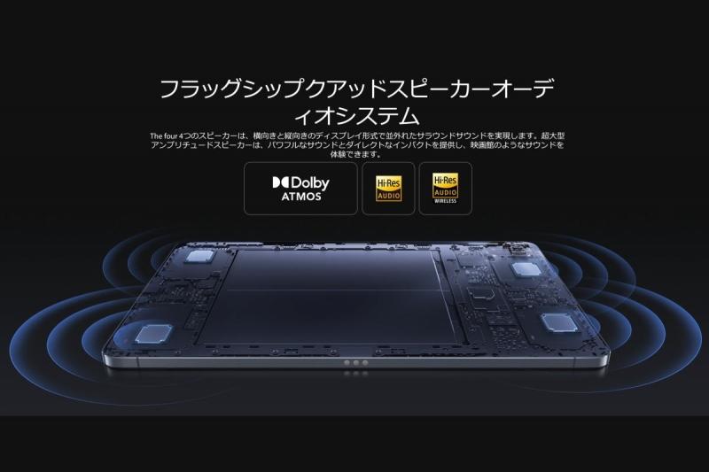 Xiaomi_pad5_008.jpg