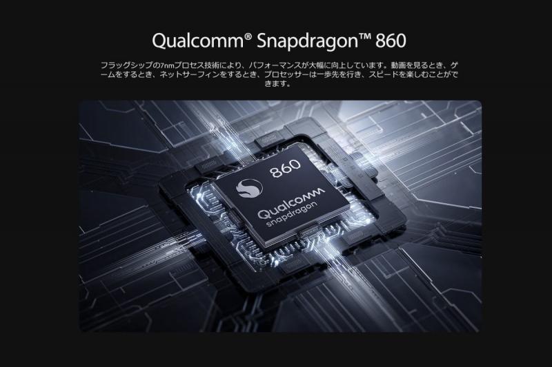 Xiaomi_pad5_009.jpg