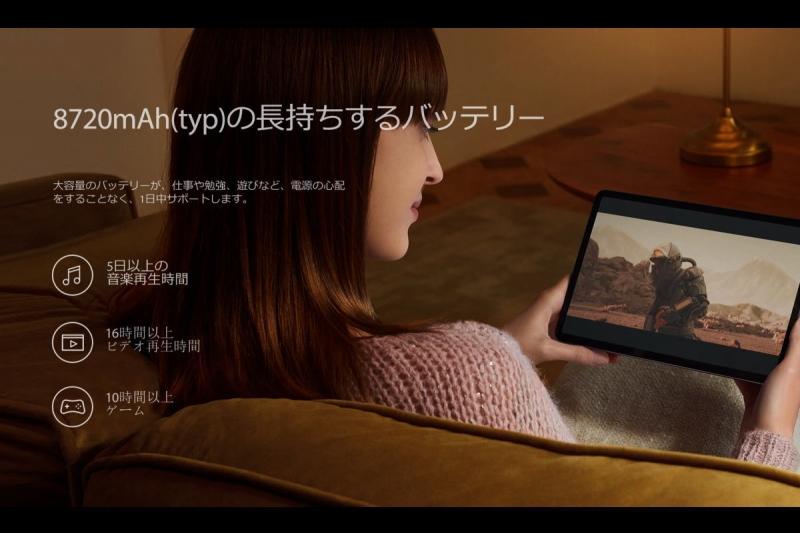 Xiaomi_pad5_010.jpg