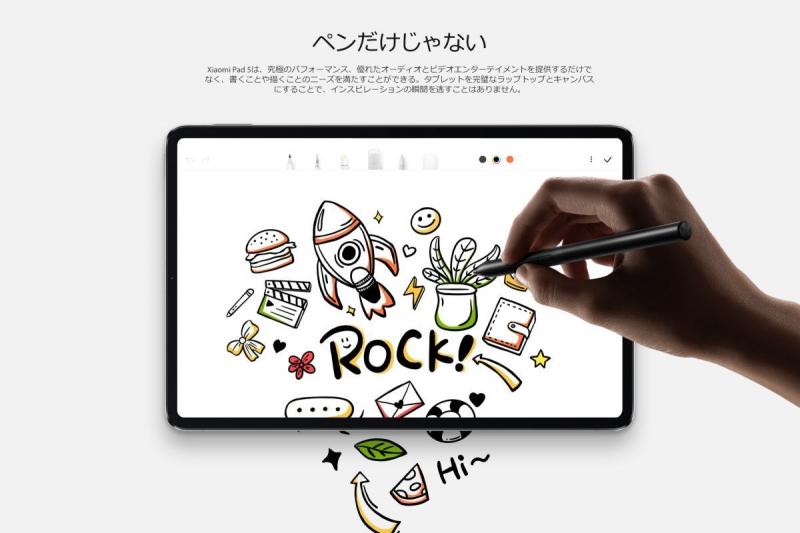 Xiaomi_pad5_011.jpg