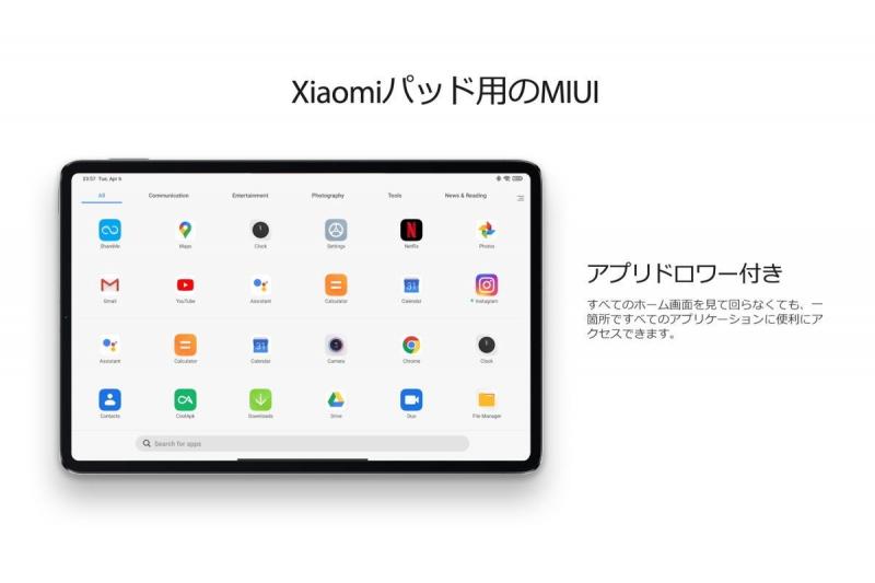 Xiaomi_pad5_012.jpg