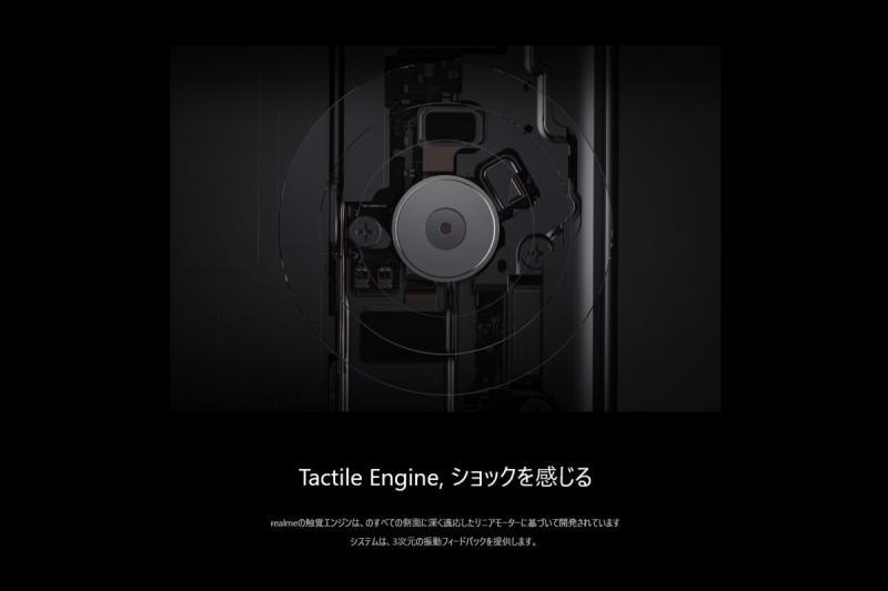 realme_GT_Master_010.jpg