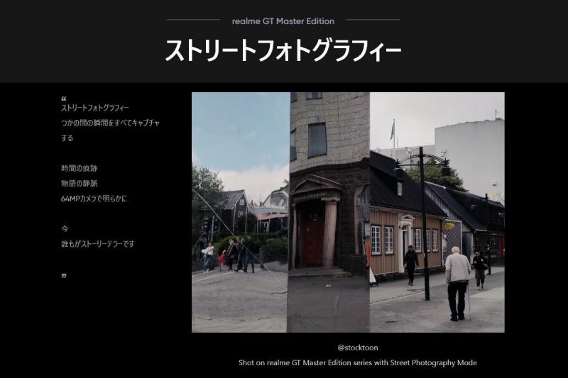 realme_GT_Master_011.jpg