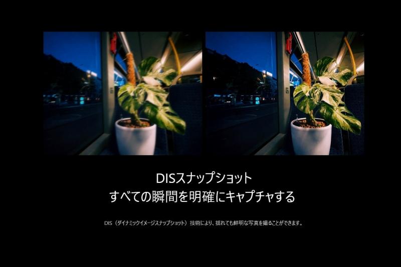 realme_GT_Master_019.jpg