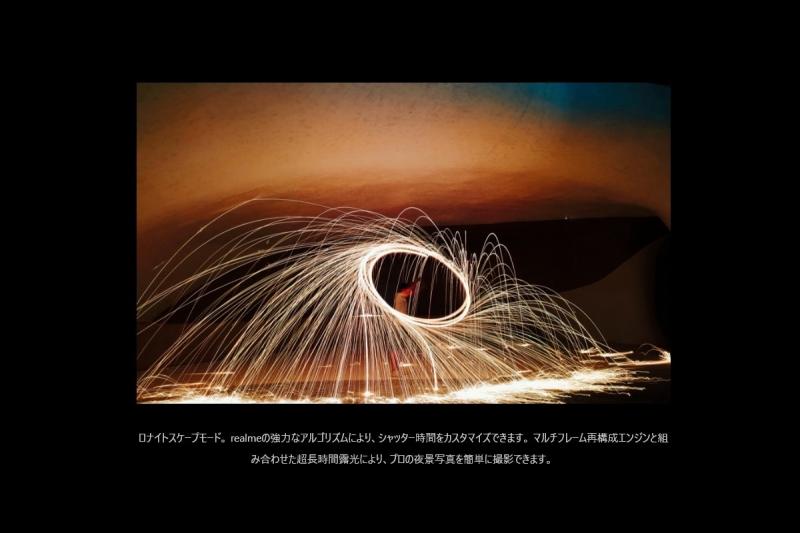 realme_GT_Master_022.jpg